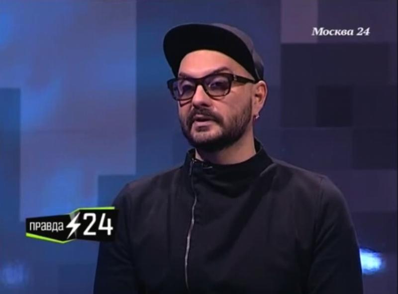 Кирилл Серебренников. 2013 год.