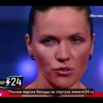 Анастасия Чернобровина была очень правильной