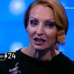 Илзе Лиепа