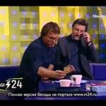 Леонид Ярмольник подбирает умных друзей