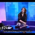 Альбина Джанабаева о фейковых страницах