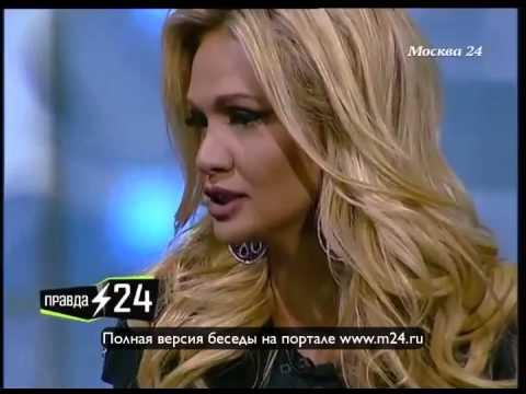 Виктория Лопырева: «Я могу выйти замуж за человека только если захочу от него детей»