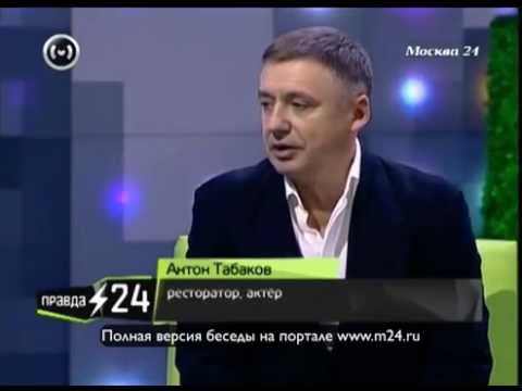 Антон Табаков стал бомжом