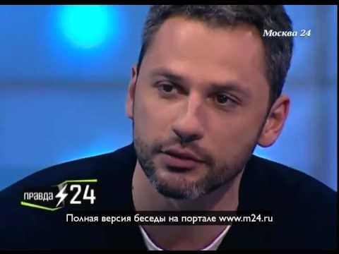 Стерилизация Дмитрия Грачева