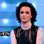 Певица Слава (2015)