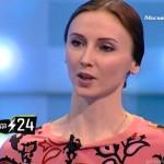Светлана Захарова (2015 год)