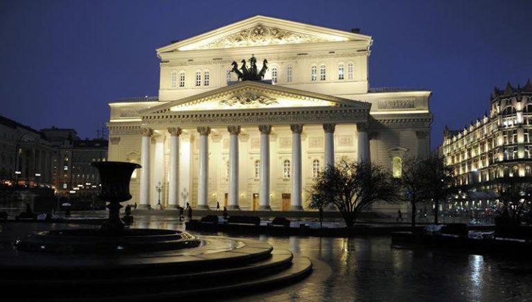 Большой театр (ГАБТ)